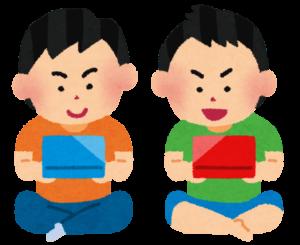 ゲーム機を使う子どものイラスト